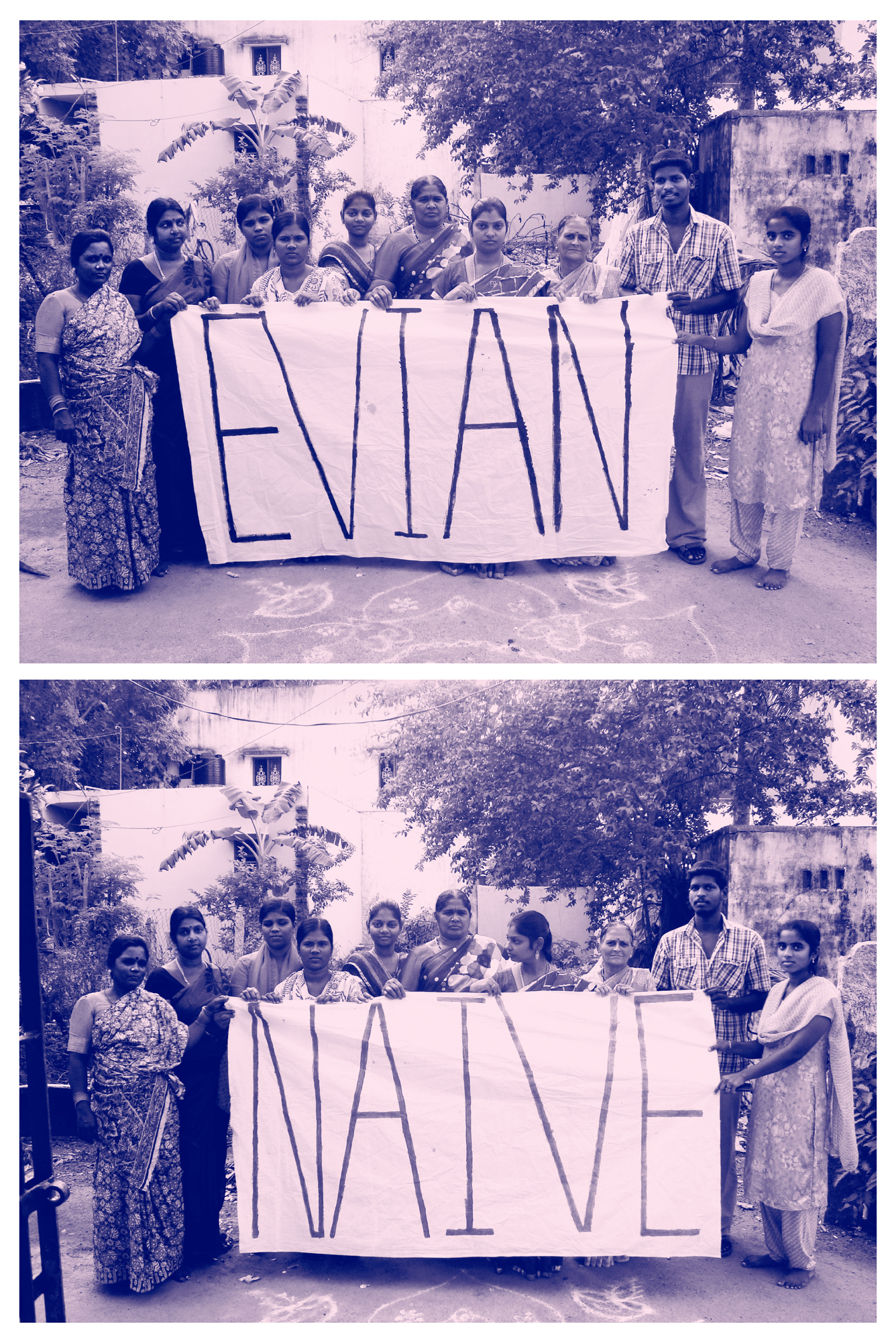 Eileen Maxson Evian Is Naive Spelled Backwards 02, 2015, Double-Sided, Archival Inkjet Print, 3 x 160 inches