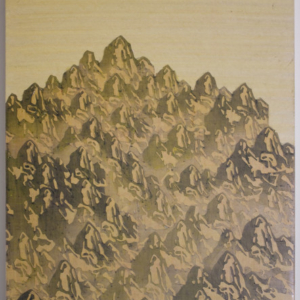"General View of Kumgang Mountain (42 Patagonias), 2015, Pigment and hide glue on mulberry paper, 40"" x 25"""