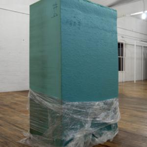 Park McArthur, Polyurethane Foam, 2014, Polyurethane foam, plastic, 82 x 49 x 32 inches