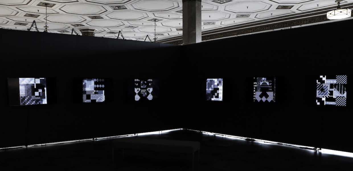 Blackout  Digital weaving installation  2015  Dimensions